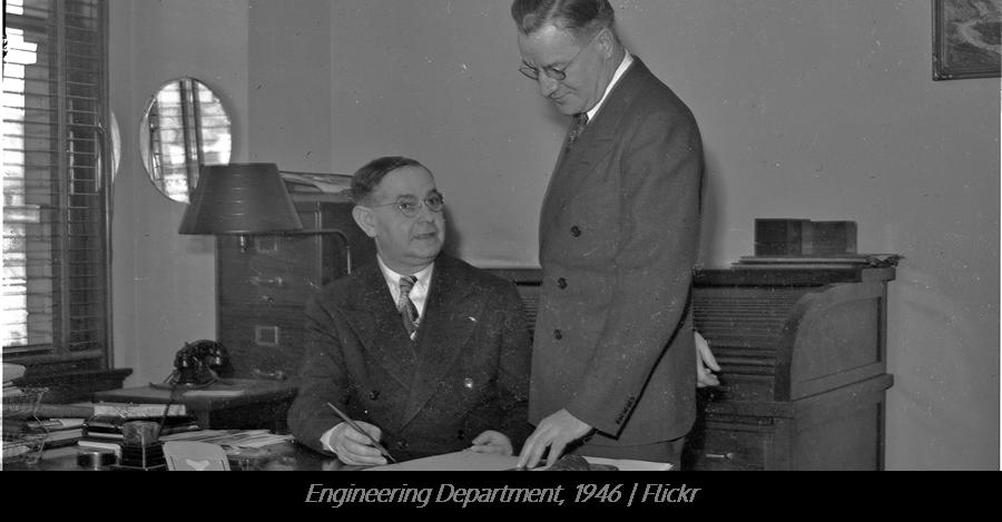 Engineering Department Header